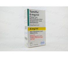 Тамифлю 6 мг/мл / Tamiflu 6 mg/ml
