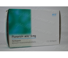 Флунаризин 5 мг / Flunarizin 5 mg