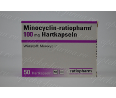 Миноциклин 100 мг / Minocyclin 100 mg