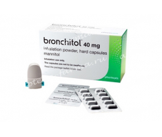 Бронхитол / Bronchitol