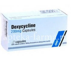 Доксициклин 200 мг / Doxycyclin 200 mg