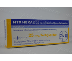 Метотрексат 20 мг/мл / MTX Hexal 20 mg/ml