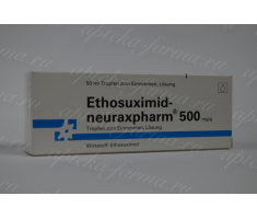 Этосуксимид 500 мг / Etosuksimid 500 mg