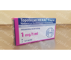 Топотекан 1 мг / Topotecan 1 mg