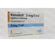 Кеватрил 3 мг/3 мл / Kevatril 3 mg/3 ml