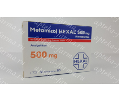 Метамизол 500 мг / Metamizol 500 mg