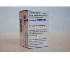 Абраксан 100 мг/200 мл / Abraxane 100 mg/200 ml
