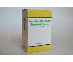 Амфоморонал суспензия 100 мг/1 мл / Ampho Moronal Suspension 100 mg/1 ml