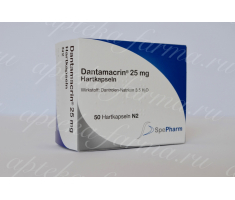 Дантролен 25 мг / Dantamacrin 25 mg